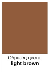 Краситель для гладкой кожи Tenax, аэрозоль SAPHIR