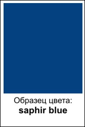 Крем банка СТЕКЛО Creme Surfine SAPHIR
