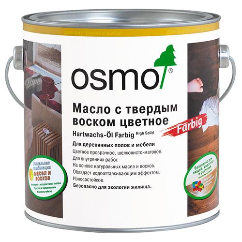 Масло OSMO с твердым воском цветное