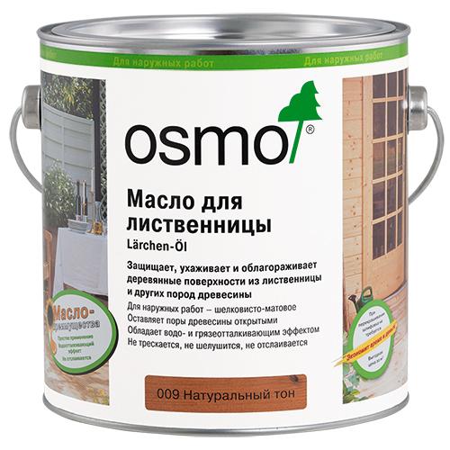 Масла OSMO для террас