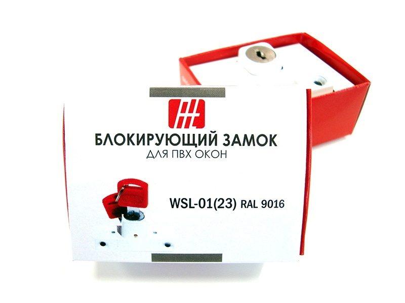 Блокиратор поворотный с цилиндром и ключом белый. (детский замок) RAL 9016