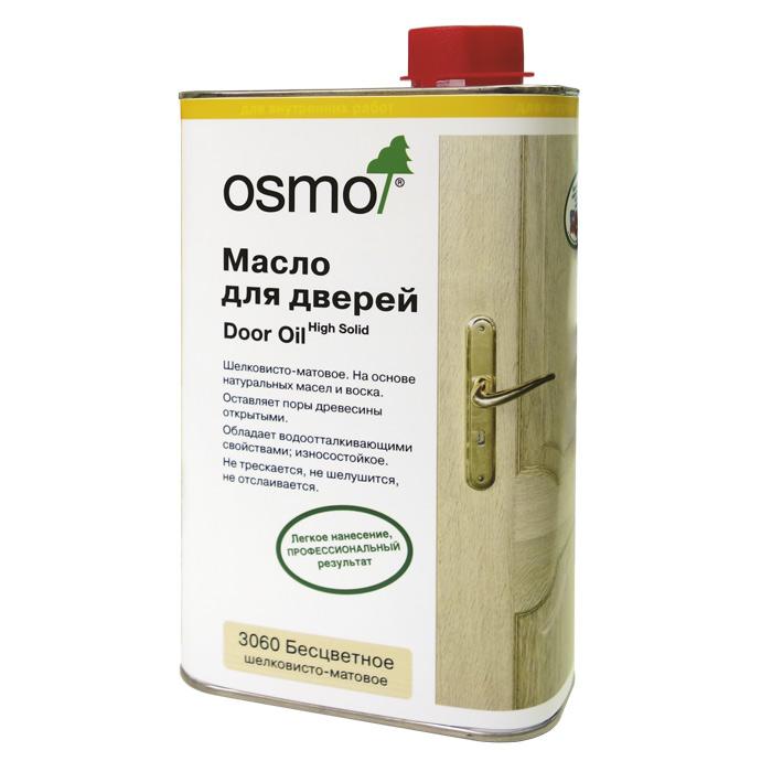 Масло для дверей OSMO