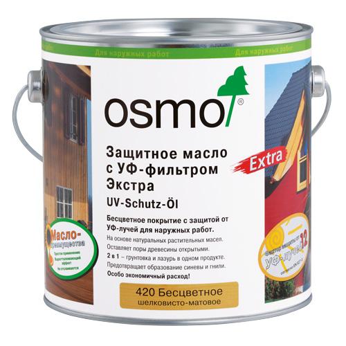 Защитные масла OSMO с УФ-фильтром Экстра