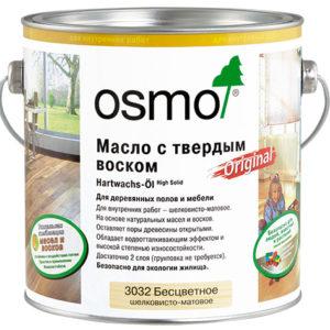 Масло OSMO с твердым воском Original