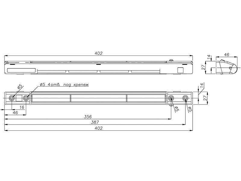 Комплект: клапан приточный EMM, 5-35 м3/ч, козырек ASAM, белый RAL9003, EMM707