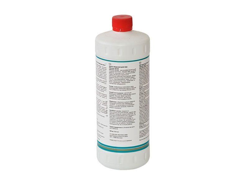 Очиститель для ПВХ Bauset №20, BR-20, 1л.