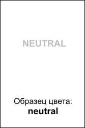 SAPHIR - 02 Крем БАНКА Graisse MEDAILLE, 100мл. (neutral)